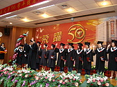 970607 畢業典禮W200:970607-1-078.JPG