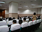 980107 971學院師生座談會:980107-45.JPG