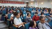 1041113 院師生座談會:DSC00566.JPG