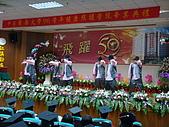 970607 畢業典禮T300:970607-2-002.JPG