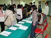 980107 971學院師生座談會:980107-03.JPG