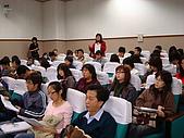 980107 971學院師生座談會:980107-46.JPG
