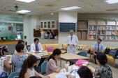1050802 徐州醫大參訪:DSC01439.JPG