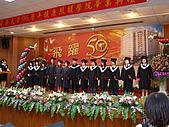 970607 畢業典禮W200:970607-1-079.JPG