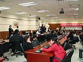 971231 2009國際菁英研討會:971231-012.JPG