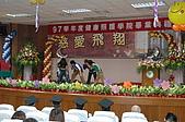 980606 畢業典禮:980606-1-009.JPG