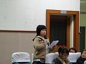 980107 971學院師生座談會:980107-47.JPG