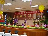 980606 畢業典禮 W200:980606-2-012.JPG