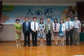 1070602長照與中醫養生研討會:DSC01879.JPG