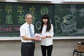 1050604 院級畢業祝福茶會:IMG_0111.JPG