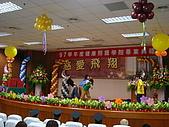 980606 畢業典禮 W200:980606-2-013.JPG