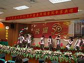 970607 畢業典禮W200:970607-1-022.JPG