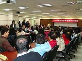 971231 2009國際菁英研討會:971231-013.JPG