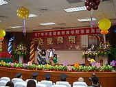 980606 畢業典禮 W200:980606-2-014.JPG