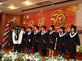 970607 畢業典禮W200:970607-1-083.JPG