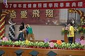 980606 畢業典禮:980606-1-011.JPG