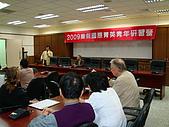 971231 2009國際菁英研討會:971231-014.JPG