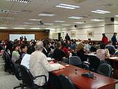 971231 2009國際菁英研討會:971231-015.JPG