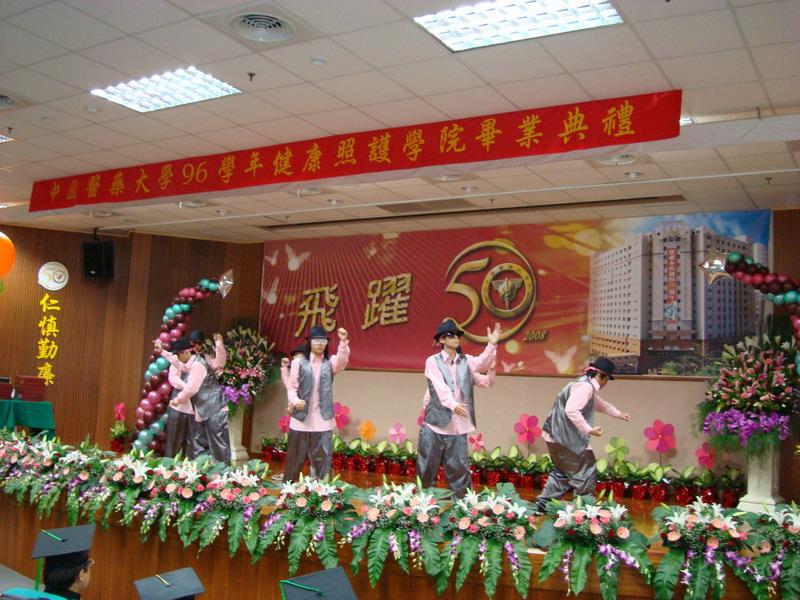 970607 畢業典禮W200:970607-1-024.JPG