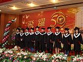 970607 畢業典禮W200:970607-1-085.JPG