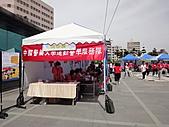 990410 運醫系中正公園健康促進活動:990410-09.JPG
