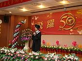 970607 畢業典禮W200:970607-1-122.JPG