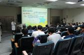 1031114 院師生座談會:DSC05237.JPG