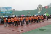 1020324 運動會:運醫系進場表演