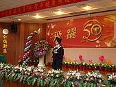 970607 畢業典禮W200:970607-1-123.JPG