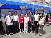 990410 運醫系中正公園健康促進活動:990410-11.JPG