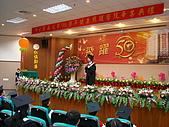 970607 畢業典禮W200:970607-1-124.JPG