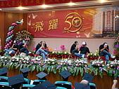 970607 畢業典禮T300:970607-2-008.JPG