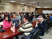 971231 2009國際菁英研討會:971231-019.JPG