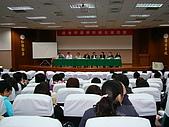 980107 971學院師生座談會:980107-57.JPG