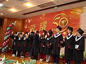 970607 畢業典禮W200:970607-1-088.JPG