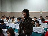 980107 971學院師生座談會:980107-58.JPG