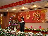 970607 畢業典禮W200:970607-1-125.JPG