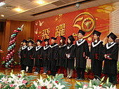 970607 畢業典禮W200:970607-1-089.JPG