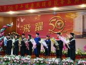 970607 畢業典禮T300:970607-2-098.JPG
