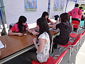 990410 運醫系中正公園健康促進活動:990410-12.JPG