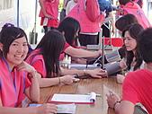 990410 運醫系中正公園健康促進活動:990410-13.JPG