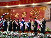 970607 畢業典禮T300:970607-2-099.JPG
