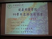 991027 99學院師生座談會:991027-01.JPG
