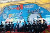 1010602 畢業典禮:DSC00040.JPG