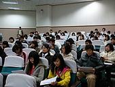 980107 971學院師生座談會:980107-17.JPG