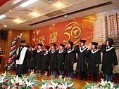 970607 畢業典禮W200:970607-1-090.JPG