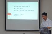 1041013 教學優良暨教學創新導師遴選:DSC06802.JPG