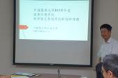 1041013 教學優良暨教學創新導師遴選:DSC06804.JPG