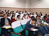 980107 971學院師生座談會:980107-62.JPG