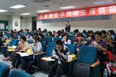 1031114 院師生座談會:DSC05224.JPG